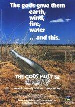 TGMBC-Poster