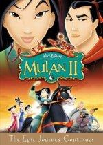Mulan II Cover